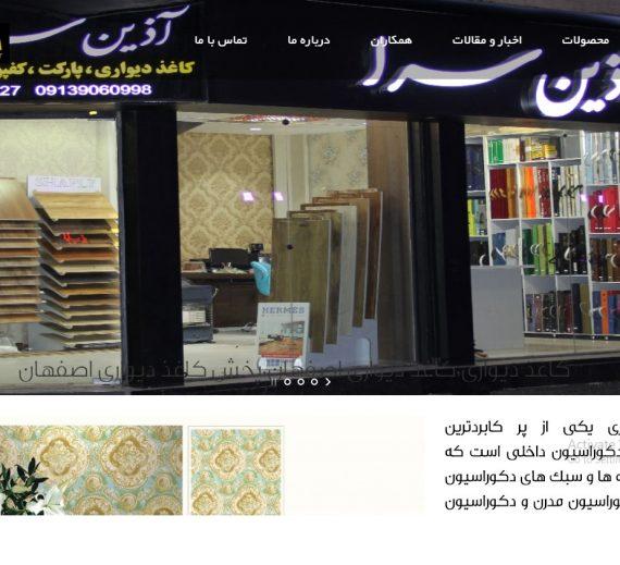 طراحی سایت کاغذ دیواری - طراحی سایت کاغذ دیواری در اصفهان - سایت فروشگاه کاغذ دیواری در اصفهان - سئو سایت فروش کاغذ دیواری